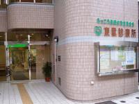 東雲診療所のイメージ写真1