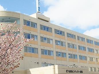 札幌センチュリー病院
