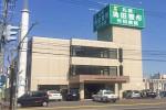 札幌清田整形外科病院