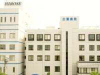 広瀬病院のイメージ写真1