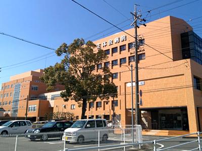 主体会病院