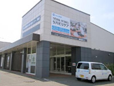 創心會 福山地域リハビリケアセンター