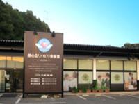 創心會 児島地域リハビリケアセンターのイメージ写真1