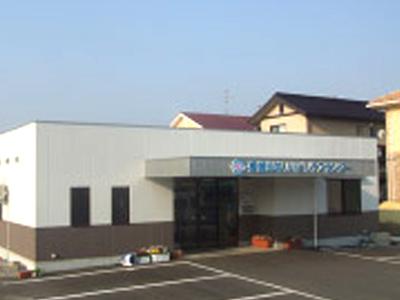 創心會 東備地域リハビリケアセンター