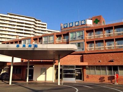 早良病院のイメージ写真1
