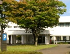 南部郷厚生病院のイメージ写真1