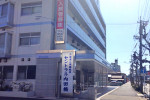 介護老人保健施設セントラル内田橋