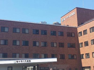 桜十字八代病院