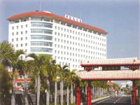 大浜第一病院のイメージ写真1
