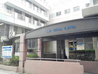 古賀中央病院