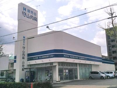 守山内科・小児科・健康管理センター