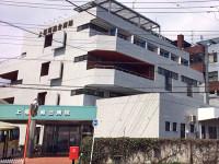 上福岡総合病院のイメージ写真1