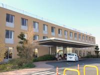 大野中央病院のイメージ写真1