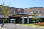 池田記念病院