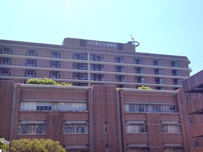 九州病院のイメージ写真1