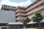 社会保険田川病院
