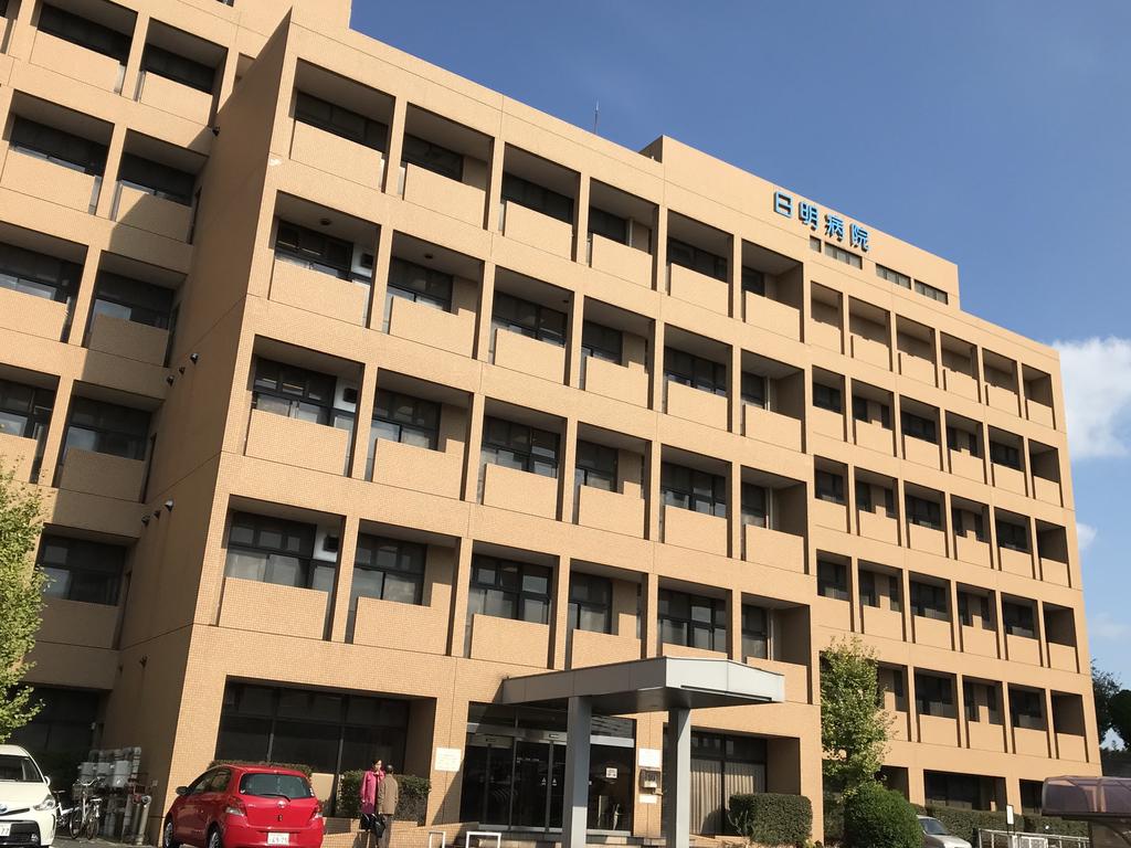 日明病院のイメージ写真1