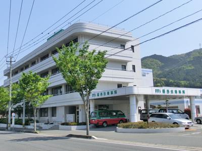 福西会南病院