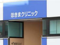 訪問看護ステーションアイリスのイメージ写真1