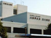 玉川病院のイメージ写真1