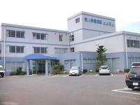 介護老人保健施設とよさとのイメージ写真1