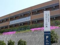 介護老人保健施設エスポワール和泉のイメージ写真1
