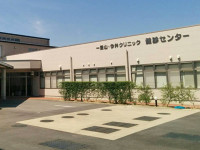 一里山・今井病院のイメージ写真1