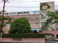 北柏リハビリ総合病院のイメージ写真1