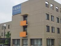 牛尾病院のイメージ写真1
