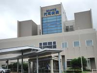 北九州市立門司病院のイメージ写真1
