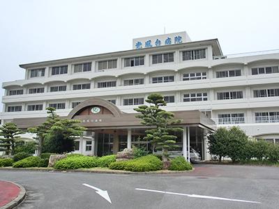 光風台病院