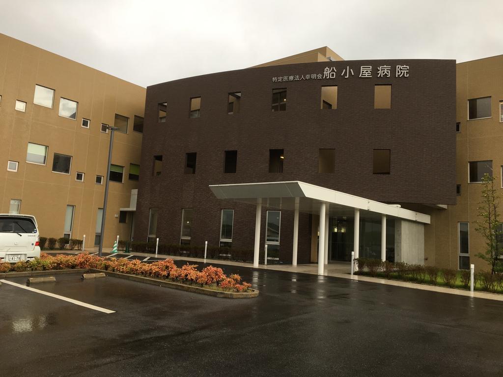 船小屋病院