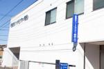 西新井ハートセンター病院