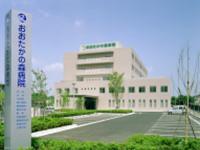 おおたかの森病院のイメージ写真1