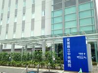愛媛県立中央病院のイメージ写真1