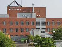 エバーグリーン病院のイメージ写真1