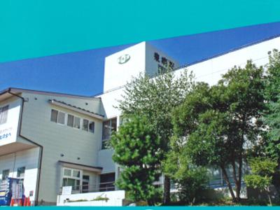 宮城厚生協会泉病院