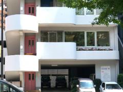 谷田皮膚科医院