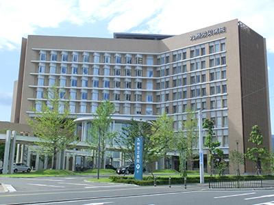 九州労災病院