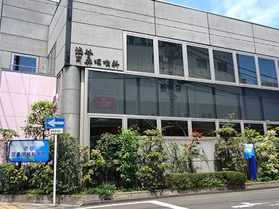 渋谷耳鼻咽喉科医院