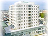 坂総合病院