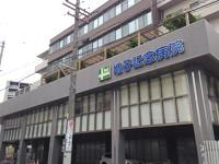 増子記念病院のイメージ写真1
