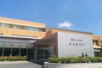 南豊田病院