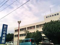 新川中央病院のイメージ写真1