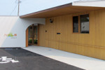 小規模多機能型居宅介護ハイマートの郷
