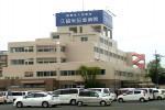 久留米記念病院