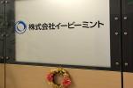EP綜合東京支店
