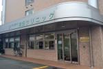 腎と透析の清田クリニック