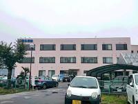 鷲谷病院のイメージ写真1