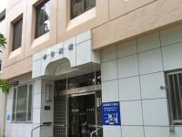 水谷病院のイメージ写真1